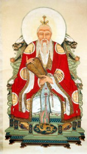 Quotes About Inspirational By Lao Tzu